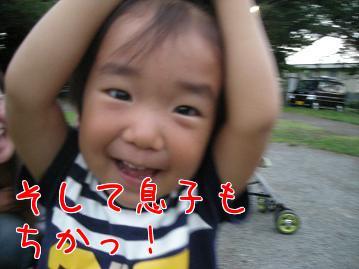 9A_pw0YO.jpg