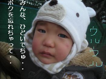 JqZ_4Jy_.jpg