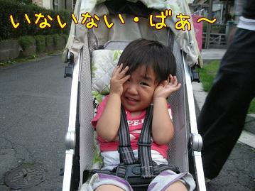 L5UeiKOA.jpg