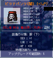 105pirate.png