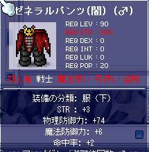 20050623104049.jpg