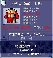 20050623104954.jpg