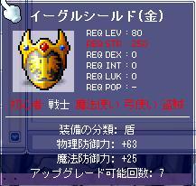 20050623105815.jpg