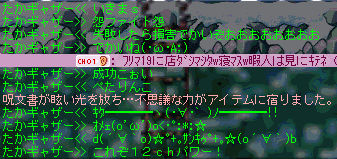 20050901144029.png