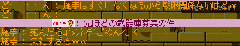 27rudon3.png