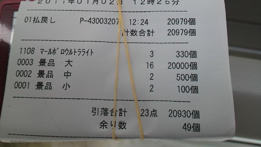 DCIM0000202.jpg