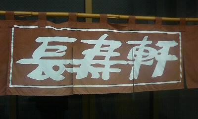 P1000400.jpg
