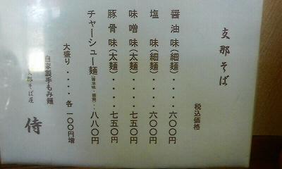 P1000470.jpg