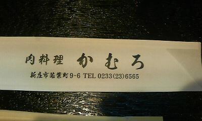 P1000564.jpg