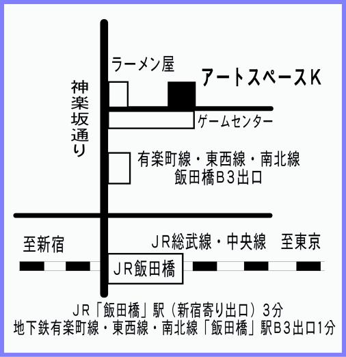 map2011s.jpg