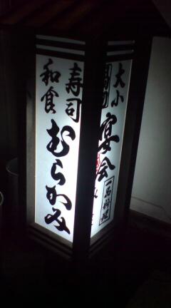 20080926203807.jpg