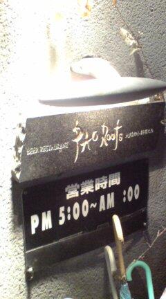 20081014185441.jpg