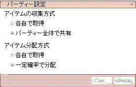 060808w1.jpg