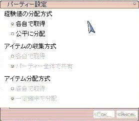 060808w2.jpg