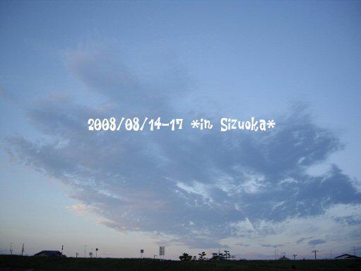 IMGP9308.jpg