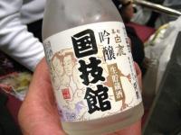 0808sumou3.jpg