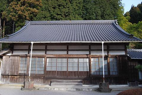 和田の正伝院