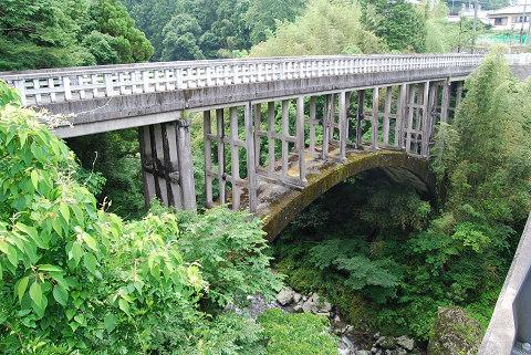 黄柳(つげ)橋