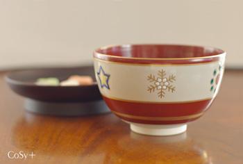 星のお茶碗