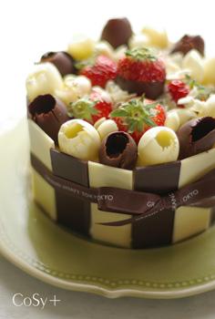Nスペシャルケーキ