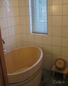 ノワラスールお風呂