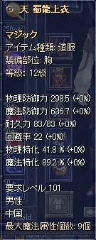 12+0.jpg