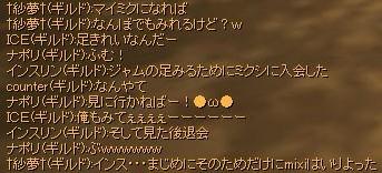 生足001