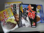 aomori_curry.jpg