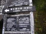 climbing_route.jpg