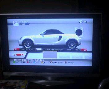 Forza2画面