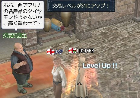 lv31up