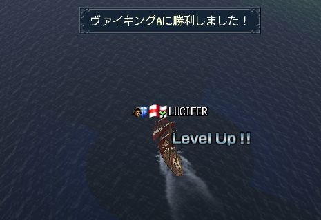 lv15up