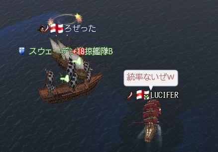 ピヨピヨ☆