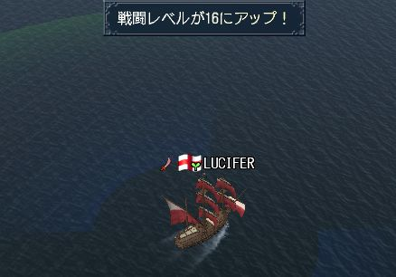 lv16up