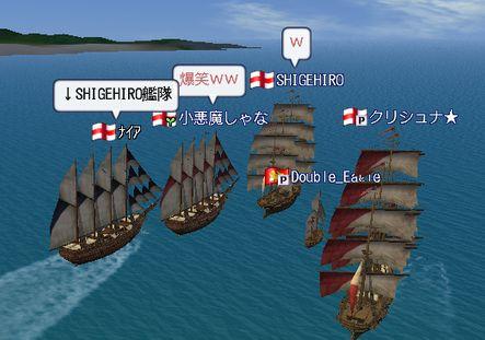 大海戦気分よ!