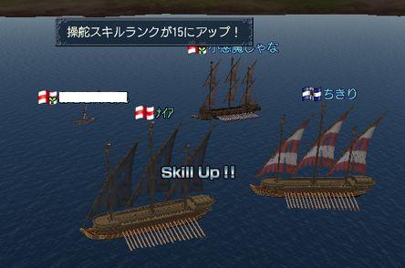 操舵スキルUP!!!