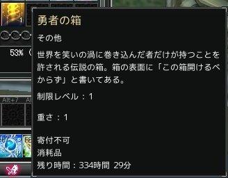 rappelz_screen00000279.jpg