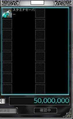 rappelz_screen00000281_convert_20090516151524.jpg