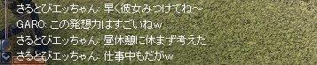 2garoo4.jpg