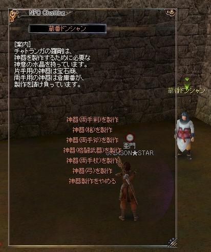 jinnryou2.jpg