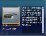 海域:シェトランド諸島