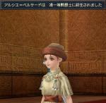 s_syakui1.5.jpg