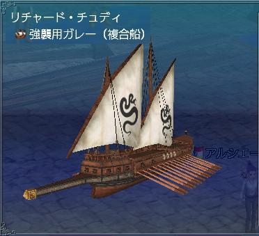 ship_kyousyuuyougare-.jpg