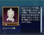 財宝:金とサファイアのからくり時計