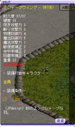 20060730030216.jpg