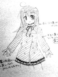 kei_3.jpg