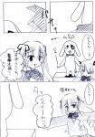 rozen_m_5.jpg