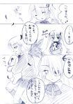 rozen_m_6.jpg