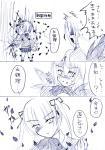 rozen_m_7.jpg
