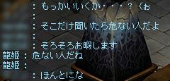 tyu_79.jpg